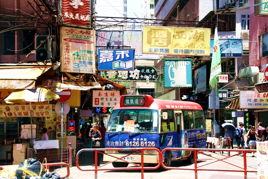 Modeblog-Deutscher-Reiseblog-Blog-Travel-Hongkong-Tipps-Guide-Kowloon-2