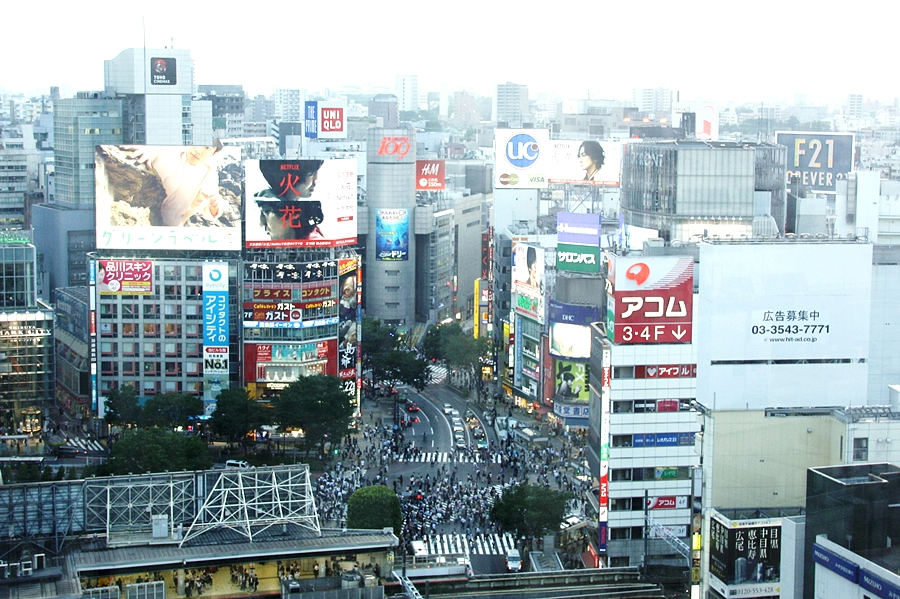 Modeblog-Reiseblog-German-Travel-Blog-Tokio-Guide-Tipps-Shibuya-Crossing